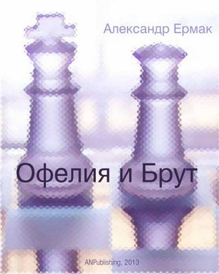 GZ. Life and death in the main russian campus Alexander Ermak