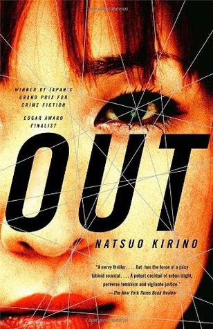 Gyokuran Natsuo Kirino
