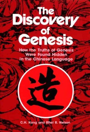 The Discovery of Genesis Ethel R. Nelson