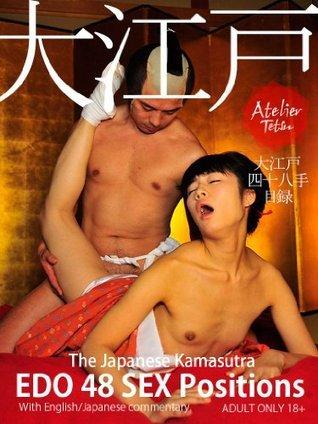 EDO 48 SEX Positions The Japanese Kamasutra Atelier Tetsu