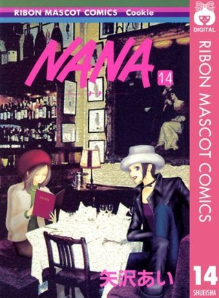 NANA_ナナ_ 14 (りぼんマスコットコミックスDIGITAL) Ai Yazawa