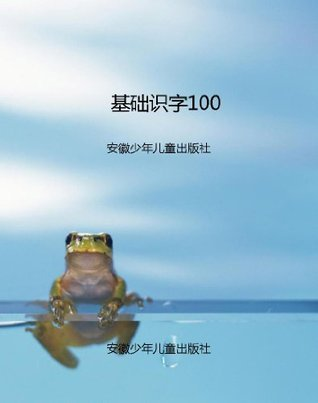 ????100 (???????????)  by  ?????????