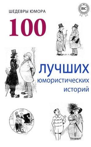 Shkolnaya Podgotovka Vtoroj Russkoj Revolyutsii Sbornik