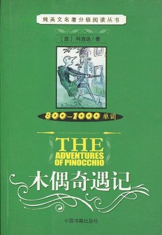 ?????(800-1000??) (???????????) (Chinese Edition) ????