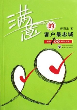 ???????? (??100????) (Chinese Edition)  by  ????