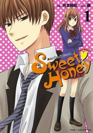Sweet Honey(1) (魔法のiらんどコミックス) (Japanese Edition)  by  月本 飛鳥