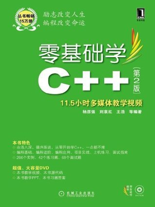 ????C++ ?2?  by  ????
