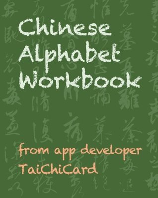 Chinese Alphabet Workbook  by  Marion Tzui Yang