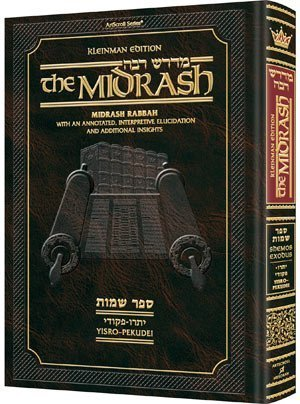 Kleinman Edition Midrash Rabbah: Parshiyos Yisro Through Pekudei  by  Artscroll