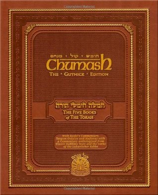 Chumash: The Gutnick Edition - All in one - Synagogue Edition Chaim Miller