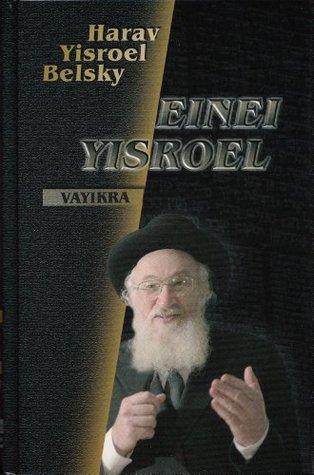 Einei Yisroel: Vayikra  by  Yisroel Belsky
