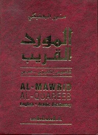 Al Mawrid Al Waseet (1/1) M. Baalbaki