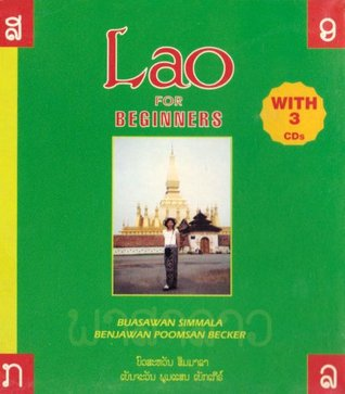 Lao for Beginners  by  Benjawan Poomsan Becker