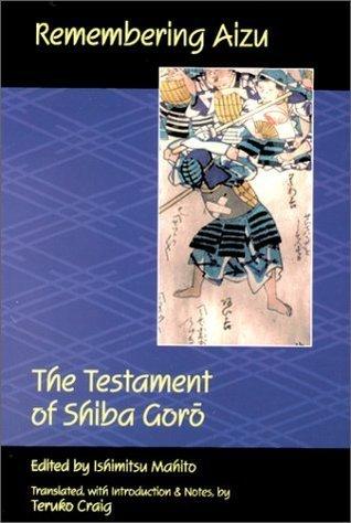 Remembering Aizu  by  Goro Shiba