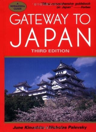 Gateway to Japan June Kinoshita