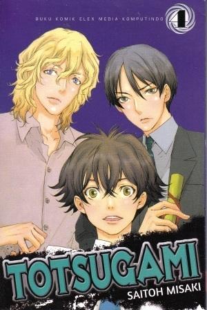 Totsugami Vol. 4 Saitoh Misaki