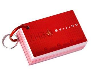 Zhao Beijing, China Travel Guide - 2008 Anny Cheng