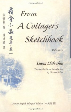 From a Cottagers Sketchbook I: Chinese-English Bilingual Edition (Bilingual Series on Modern Chinese Literature) (English and Mandarin Chinese Edition)  by  Liang Shih-Chiu