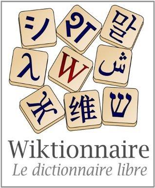 Wiktionnaire du Français pour Kindle wiktionary.org