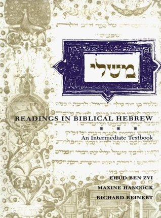 Signs Of Jonah: Reading And Rereading In Ancient Yehud  by  Ehud Ben Zvi