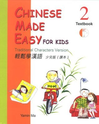 CHINESE MADE EASY FOR KIDS BOOK 2 (WITH 2 CDs) (TRADITIONAL CHARACTER ED.) Yamin Ma