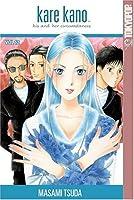 Kare Kano, Volume 12  by  Masami Tsuda