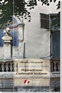 Nerasvetljeni Svetozarov nestanak Nemanja Mitrović