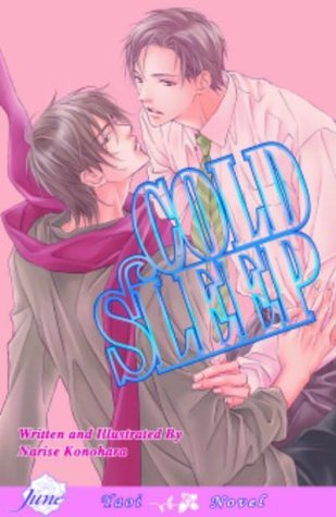 Cold Sleep  by  Narise Konohara