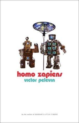 Homo Zapiens Andrew Bromfield