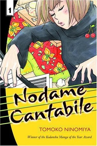 Nodame Cantabile 12 Tomoko Ninomiya