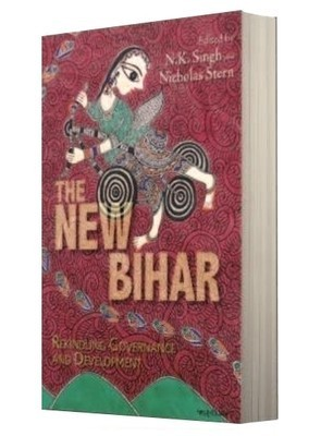 the new bihar N.K. Singh