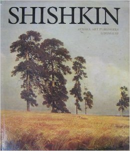 Shishkin Irina Shuvalova