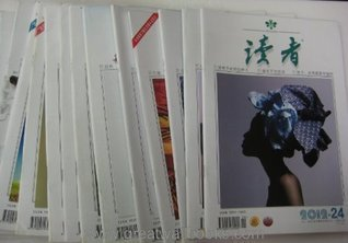 Duzhe Magazine - Simplified Chinese Edition - 20 Issues  by  Duzhe
