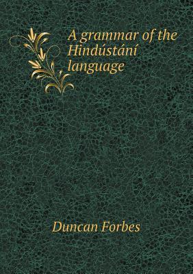 A Grammar of the Hindustani Language  by  Duncan Forbes