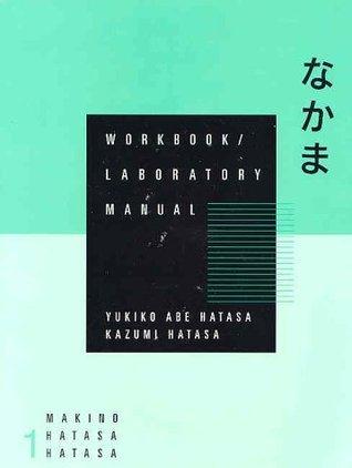 Nakama 1 Workbook/Laboratory Manual  by  Seiichi Makino