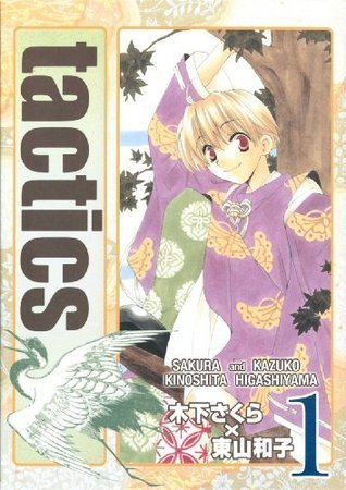 Tactics, Volume 1  by  Sakura Kinoshita