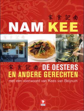 Nam Kee, de oesters en andere gerechten Polo Chan