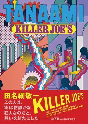 Keiichi Tanaami: Killer Joes Early Times 1965-73 Keiichi Tanaami
