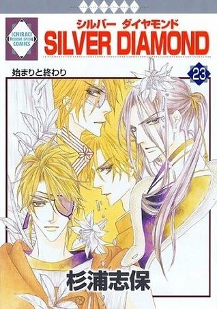 Silver Diamond 23 Shiho Sugiura