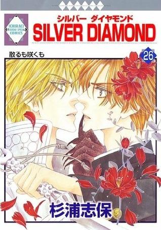 Silver Diamond 26 Shiho Sugiura