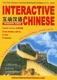 Interactive Chinese Sinolingua