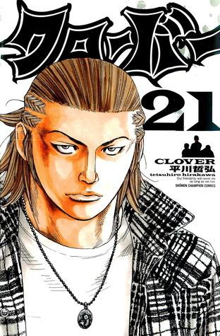 Clover Volume 21  by  Tetsuhiro Hirakawa