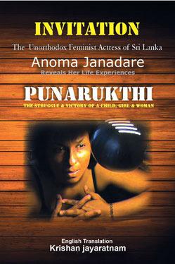 Punarukthi  by  Anoma Janadare