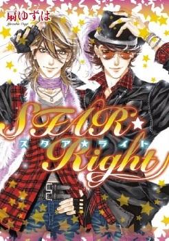 STAR☆Right スタア☆ライト  by  Yuzuha Ougi