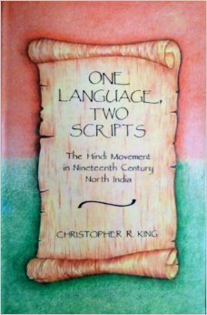 One Language, Two Scripts: The Hindi Movement In Nineteenth Century North India  by  Christopher R. King