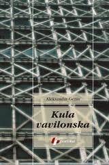 Kula vavilonska Alexander Genis