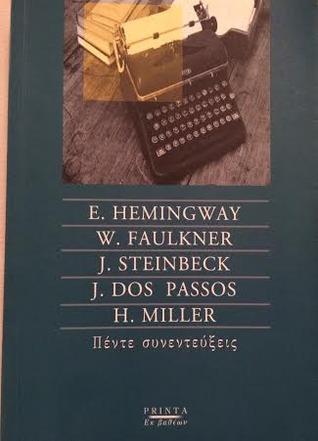 Hemingway, Faulkner, Steinbeck, Dos Passos, Miller Πέντε συνεντεύξεις Αλεξάνδρα Δημητριάδη