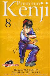 Kenji Vol. 8  by  Ryuichi Matsuda