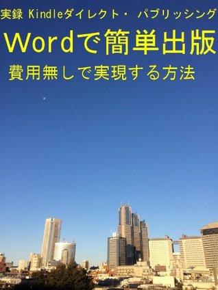 Program for Kindle Direct Publishing Hisahiro Yoshizaki
