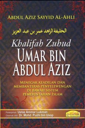 Khalifah Zuhud Umar Bin Abdul Aziz Abdul Aziz Sayyid Al-Ahli